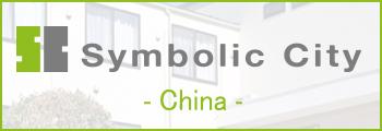 Symbolic City China